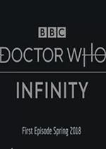 神秘博士:无限