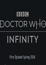神秘博士:无限(Doctor Who Infinity)PC镜像版