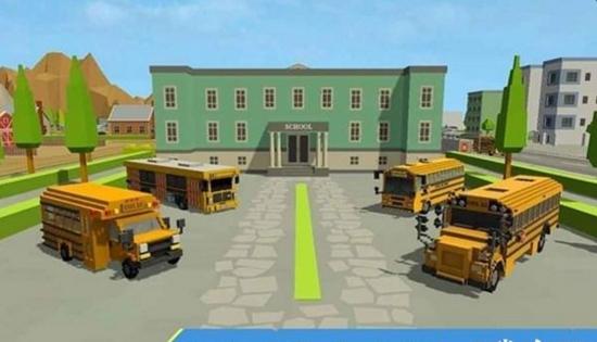 校车模拟器:块状世界截图1
