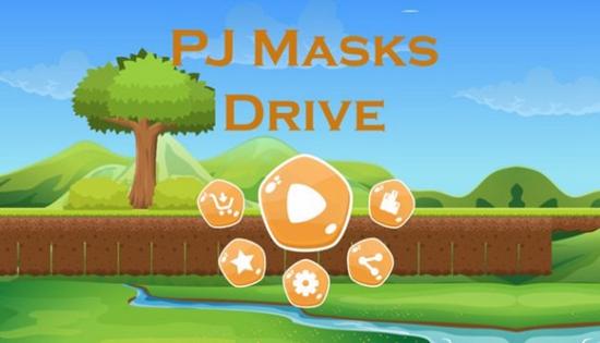 PJ面具开车截图2