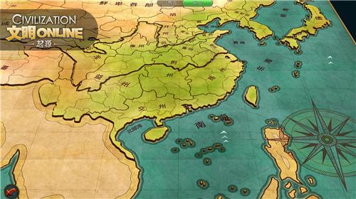 文明Online:起源2