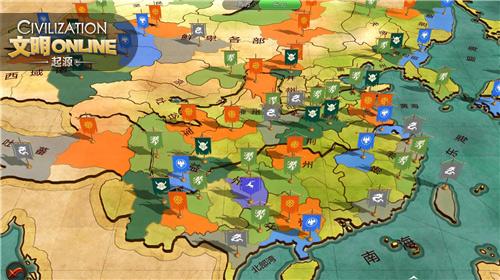 文明Online:起源54