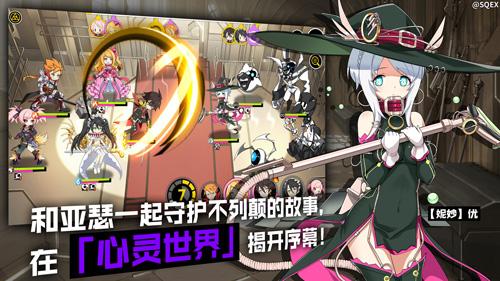 心灵战争4