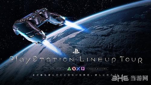 索尼PlayStation Lineup Tour