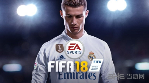 FIFA18宣传图1
