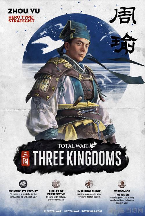 全面战争三国游戏截图1