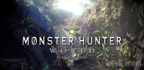 怪物猎人世界事件任务游戏截图4