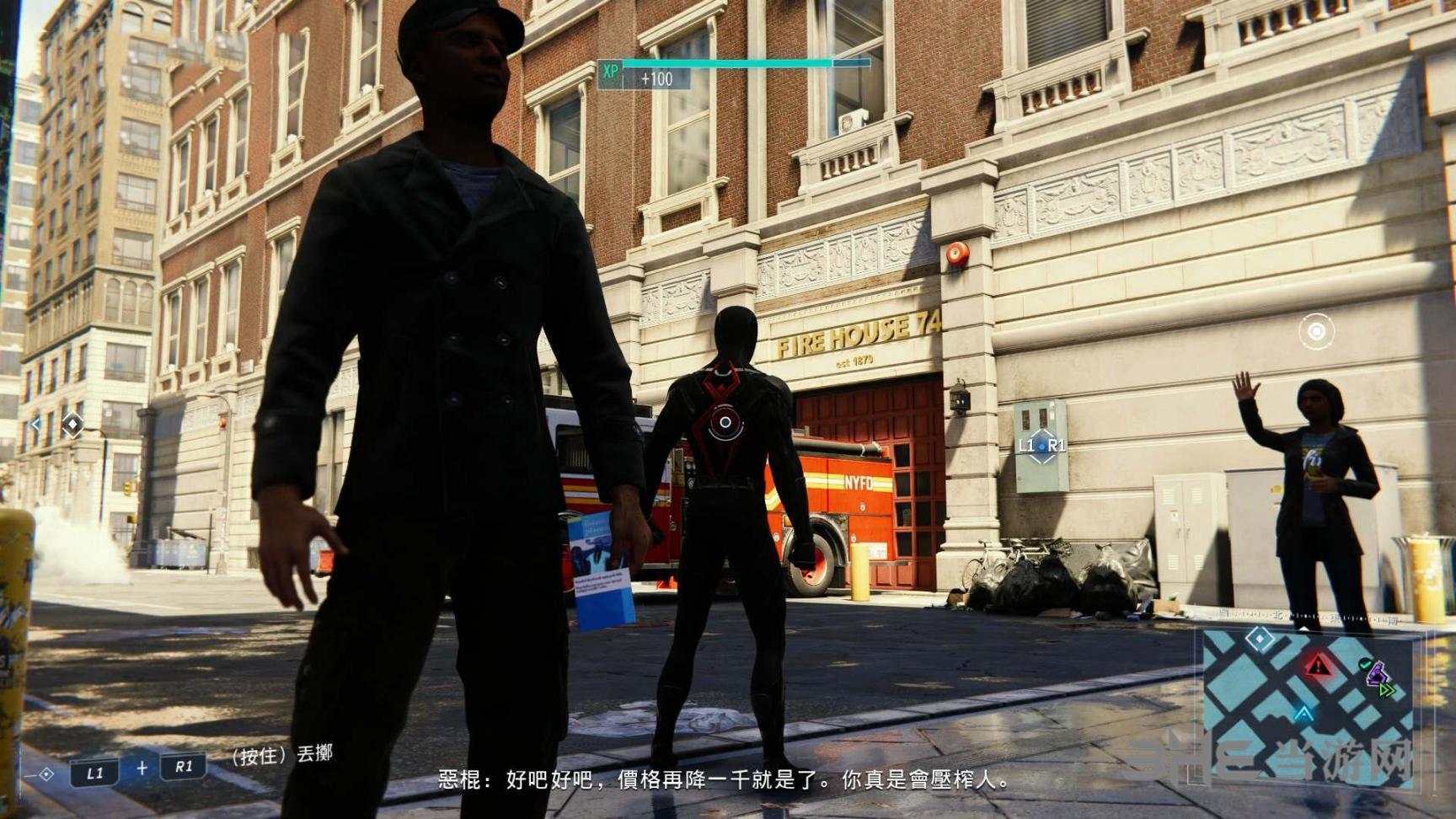 PS4蜘蛛侠游戏截图7