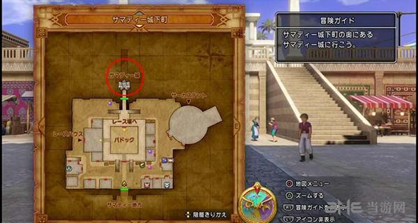 勇者斗恶龙11游戏截图1