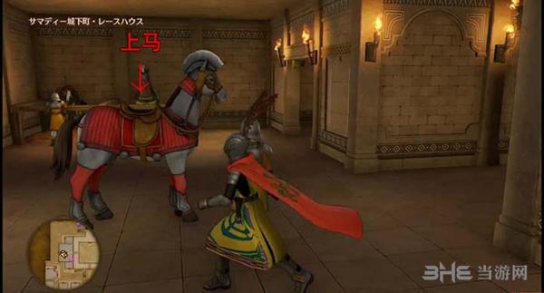 勇者斗恶龙11游戏截图6