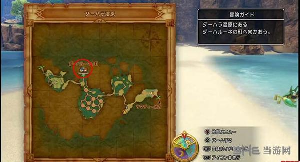 勇者斗恶龙11游戏截图12