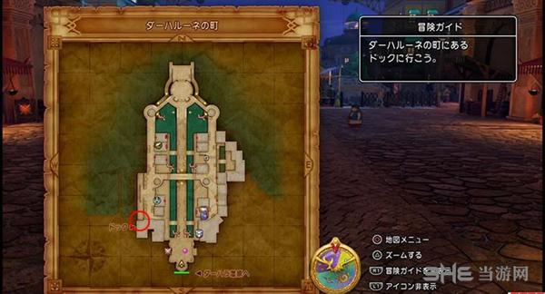 勇者斗恶龙11游戏截图13