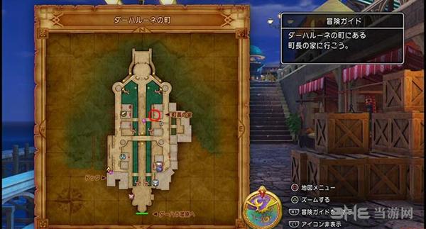 勇者斗恶龙11游戏截图15
