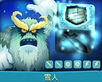 骰子猎人雪人图片