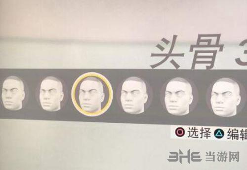 NBA2K19捏脸图1