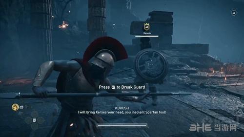 刺客信条奥德赛游戏截图4