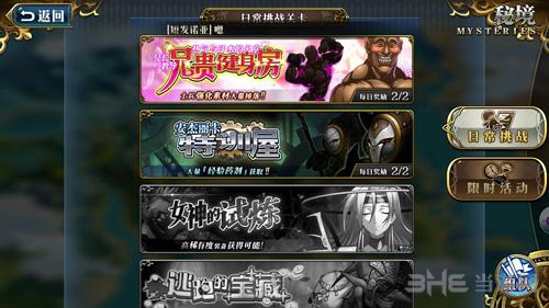 梦幻模拟战手游组队图片2