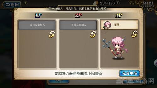 梦幻模拟战手游组队图片6