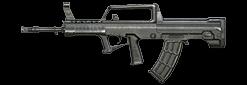 95式自动步枪