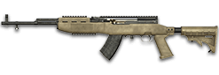 SKS狙击步枪