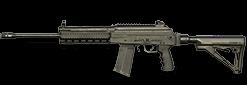 SK12霰弹枪