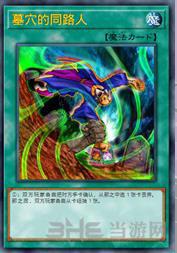 游戏王抽卡的魔法卡图片5