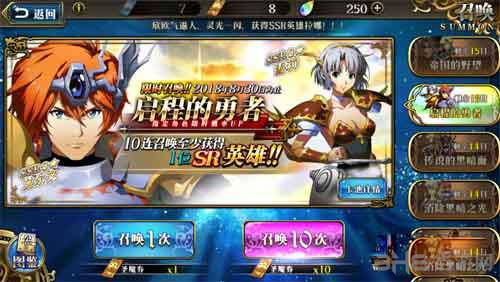 梦幻模拟战手游平民阵容图片1