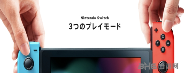 Switch官网图1