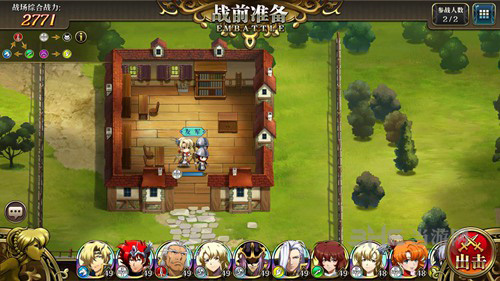 梦幻模拟战手游隐藏宝箱图片1