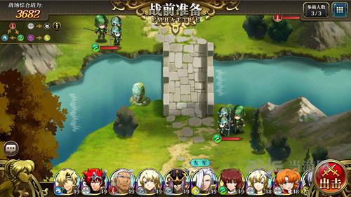 梦幻模拟战手游隐藏宝箱图片3