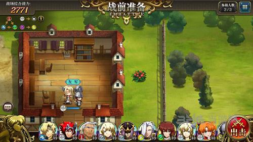 梦幻模拟战手游隐藏宝箱图片2