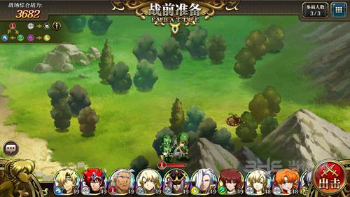 梦幻模拟战手游隐藏宝箱图片4
