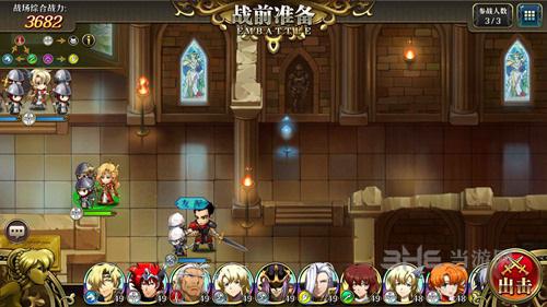 梦幻模拟战手游隐藏宝箱图片5