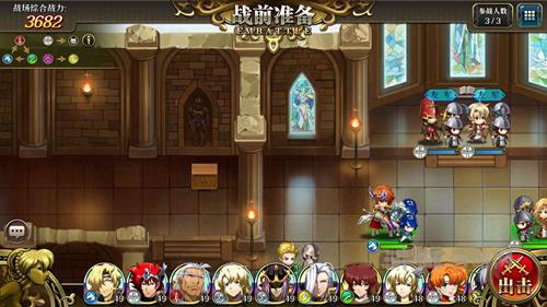 梦幻模拟战手游隐藏宝箱图片6