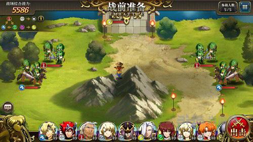 梦幻模拟战手游隐藏宝箱图片8