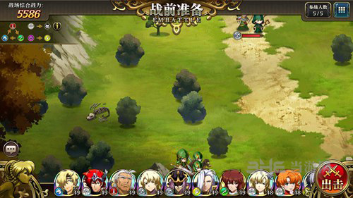 梦幻模拟战手游隐藏宝箱图片10