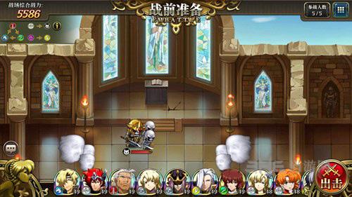 梦幻模拟战手游隐藏宝箱图片11