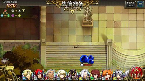 梦幻模拟战手游隐藏宝箱图片12