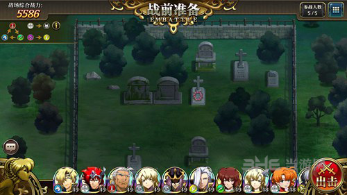 梦幻模拟战手游隐藏宝箱图片13