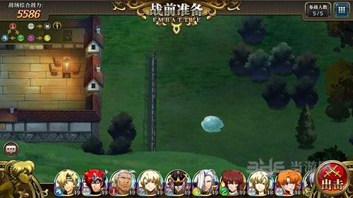 梦幻模拟战手游隐藏宝箱图片14