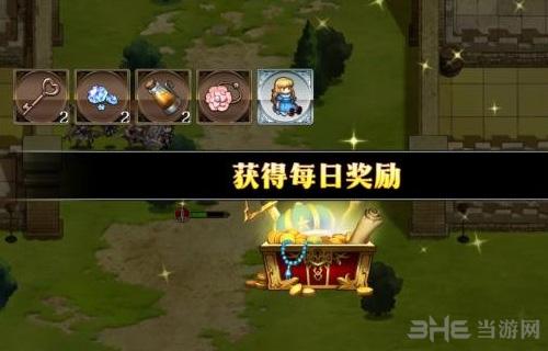 梦幻模拟战手游羁绊之地图片1