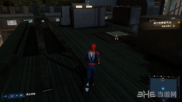 漫威蜘蛛侠游戏截图1