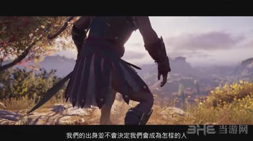 刺客信条奥德赛视频画面2