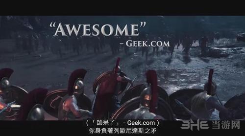 刺客信条奥德赛视频画面3