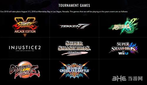 EVO格斗游戏大赛比赛项目