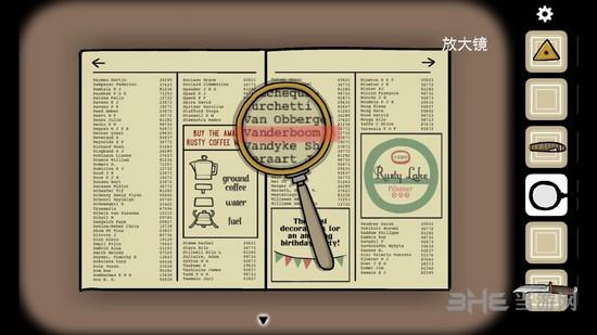 永利集团官方网站入口 14