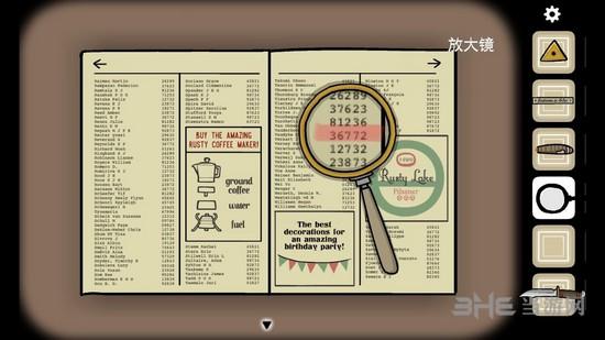 永利集团官方网站入口 15