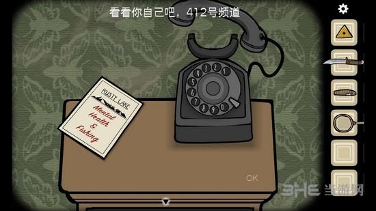 永利集团官方网站入口 16