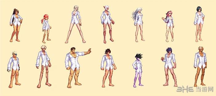 DNF白衬衫外形一览