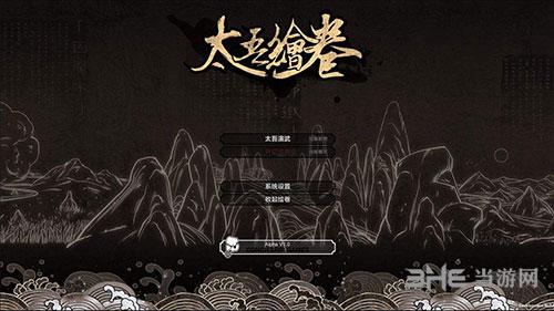 太吾�L卷游��D片